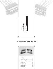 Série D standard